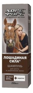 шампунь лошадиная сила для роста и укрепления волос