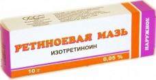 Насколько оправдано применение ретиноевой мази от морщин?