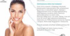 Биоревитализация и увеличение губ филлером Принцесс