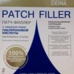 Сам себе косметолог: патч-филлер с микроиглами гиалуроновой кислоты